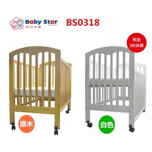 Baby Star  BS9880 多功能高-低餐椅搖床