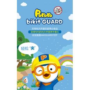 bikit guard-香茅精油扣 - Pororo