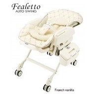 Combi Fealetto Auto Swing  Item No. : Fealetto
