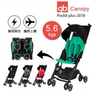 GB pockit +(plus)2018