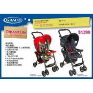 Graco Citisport Lite手推車