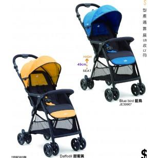 Joie Airelite 輕量型單向嬰兒手推車