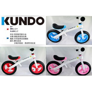 Kundo 超輕量平衡車 ULTRALIGHT SPEED