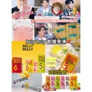 [BELLYBULLY] 飽腹果汁果凍代餐 (十包混款最受歡迎 4 種味道(士多啤梨。芒果。荔枝。西柚)