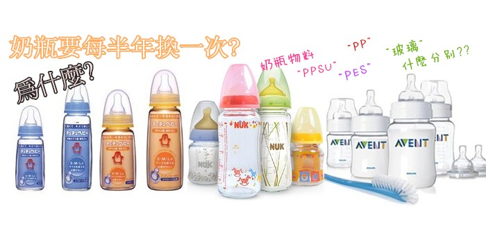Nuk Avent chuchu milk bottle