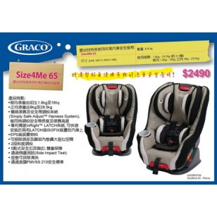 Graco Size4Me 65 car seat